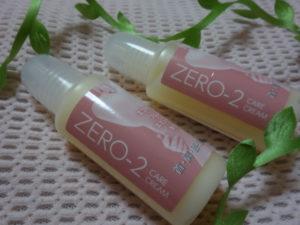 ZERO-2 ケアクリーム
