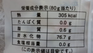 マルエ製菓 あま酒あめ