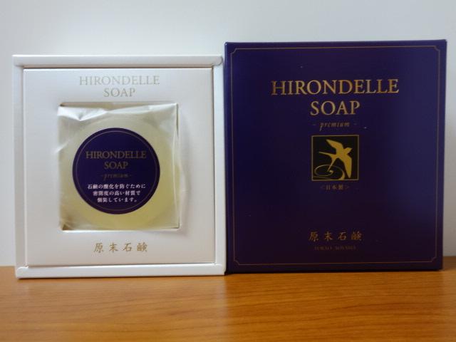 HIRONDELLE SOAP Premium