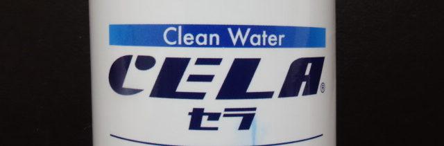 弱酸性次亜塩素酸水 セラ水