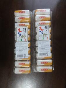 佐藤製菓 10個餅入り最中