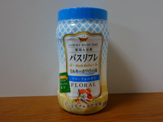 バスリフレ ミルキーホワイトの湯 フローラルの香り 薬用入浴剤 ローヤルゼリーエキス配合