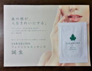 SARAKUWA 沙羅肌石鹸
