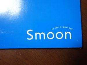 Smoon ぬくも