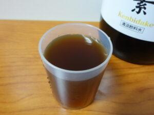 健美茸酵素 (けんびだけこうそ)