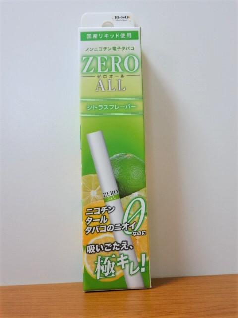 ノンニコチン電子タバコ『ZERO ALL』