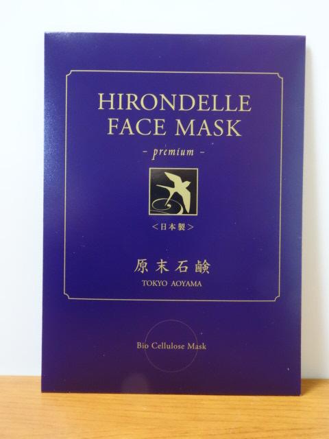 HIRONDELLE FACE MASK Premium