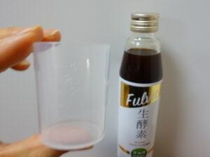フルビック生酵素