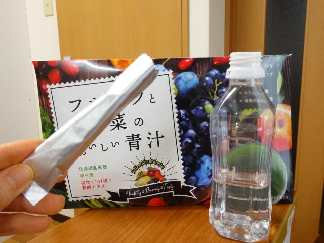 フルーツと野菜のおいしい青汁