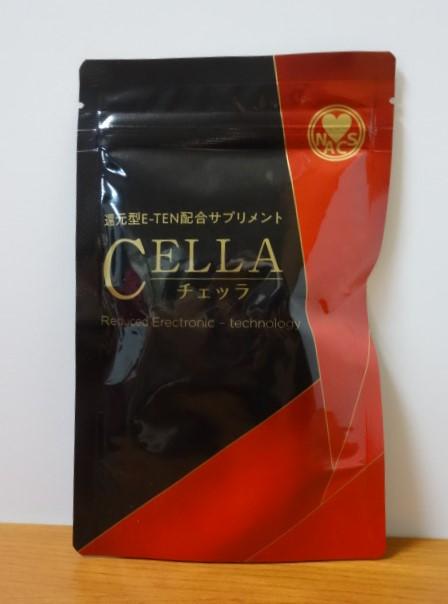 還元型E-TEN配合サプリメント CELLA(チェッラ)
