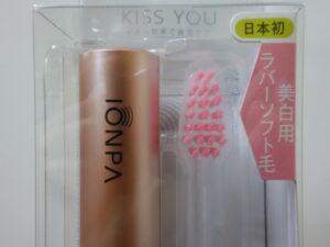 KISS YOU音波振動歯ブラシ「IONPA Beauty 」