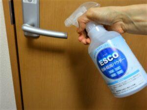 ESCO消臭・除菌パウダー(登録番号BR 99995354)