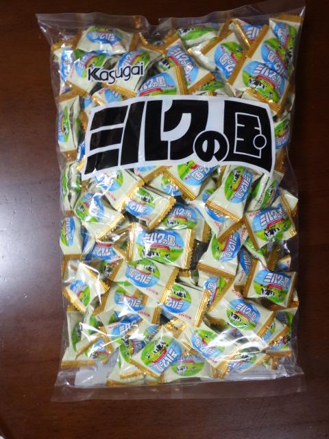 春日井製菓 ミルクの国