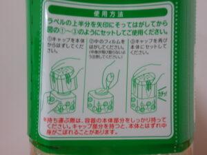 虫よけビーズ+消臭 森林の香り 260日間 室内用