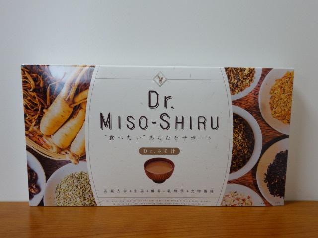ダイエット味噌汁【Dr.味噌汁】