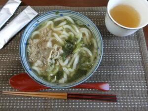 【トロミ調整食品】トロットちゃん