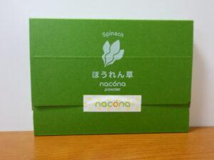 naconaパウダー選べる2箱セット