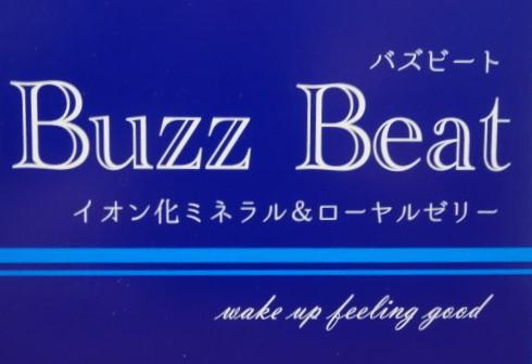 バズビート BUZZ BEAT