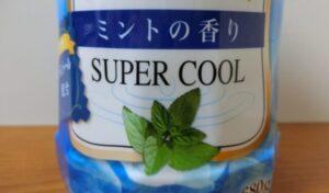 バスリフレSUPER COOL ミントの香り