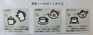 Beauty Seven Tea