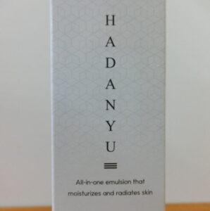 HADANYU(ハダニュー)