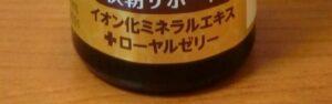 【バズビート Buzz Beat】