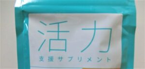 TENGA【活力支援サプリメント】