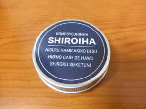 SHIROIHA