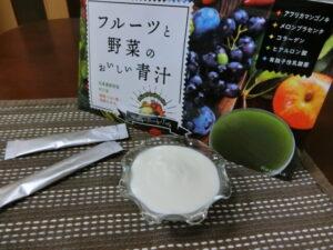 Re:fataリファータ「フルーツと野菜のおいしい青汁」