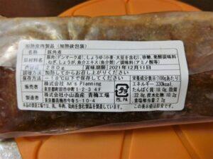 豚角煮-化粧箱入-